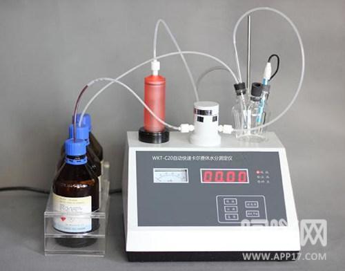 """""""水分测定仪计量标准""""的建立 填补水分测量领域技术空白"""