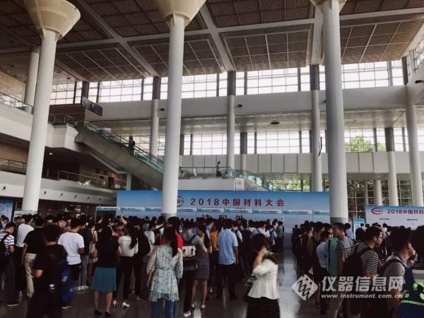 奥林巴斯精彩亮相2018中国材料大会