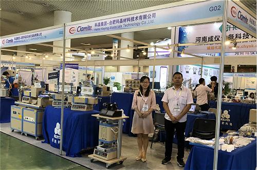 传承经典 发展创新 合肥科晶盛装出席2018中国材料大会