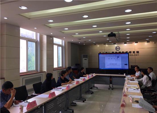中国节能协会团体标准《能源计量器具安装规范》评审会召开
