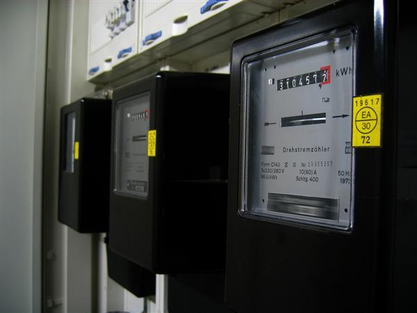 韓國電信獲烏茲別克斯坦2650萬美元智能電表合同