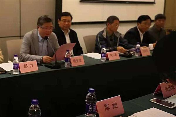 中国计量协会理化分析计量专业委员会会议召开