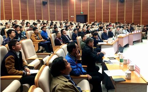 长三角及中部六省光学学会智慧城市及物联网科技论坛成功举办