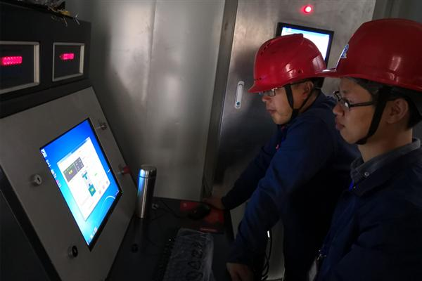 大量程原煤仓计量装置量值溯源校准方法研究取得进展