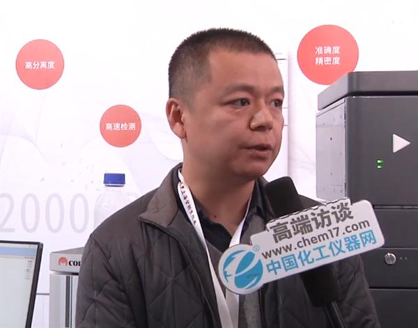 CEO刘枫
