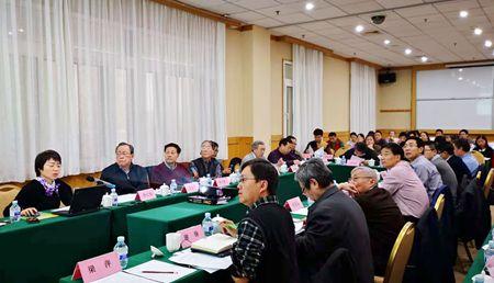 全国仪器分析测试标准化技术委员会二届五次年会召开