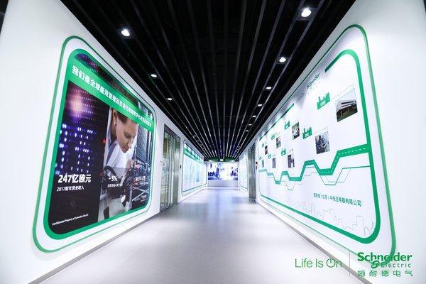 施耐德电气落成中国第二家智慧工厂 筑就未来工厂样板