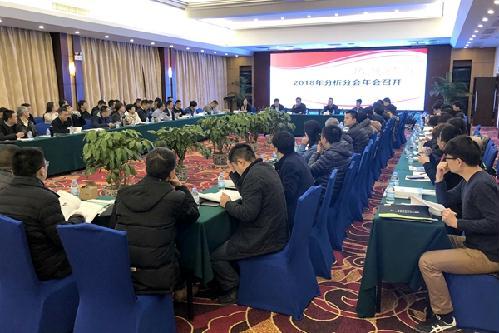 上海计量院起草的气体检测领域国家标准通过验收