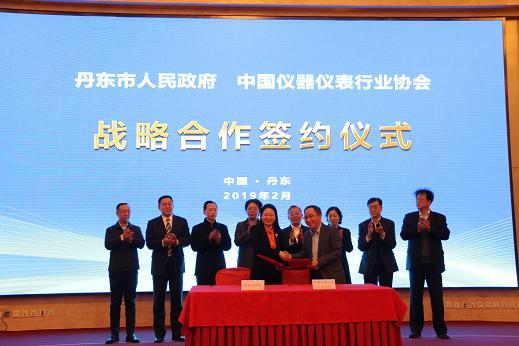 中国仪器仪表行业协会与辽宁丹东签订战略合作框架协议