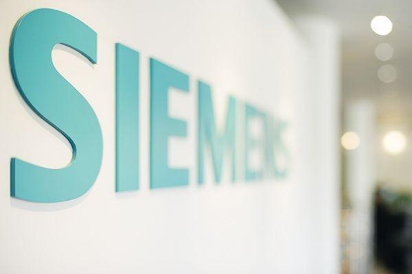 西門子設立首個智能基礎設施MindSphere數字化應用中心
