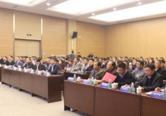2019江苏省科学仪器产业战略升级研讨会举办