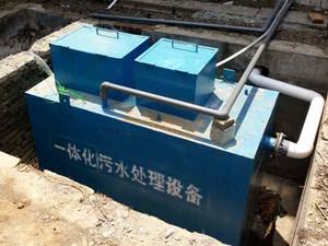 污水处理成为朝阳产业 2020年市场容量预计达到3800亿元