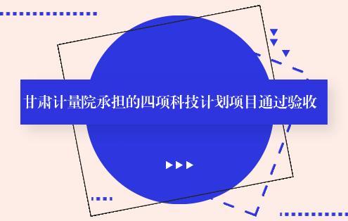 www.4066.com 1