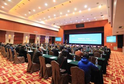中国仪器仪表行业协会仪表功能材料分会2018年年会召开