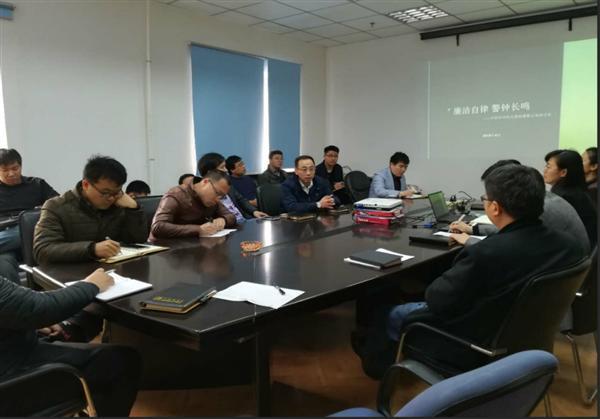 机器人学国家重点实验室科研仪器项目采购工作召开会议