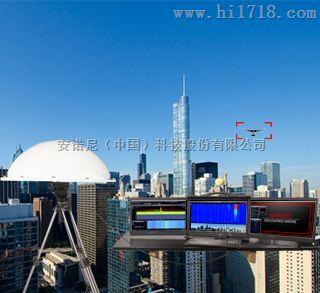 反无人机侦测系统【安诺尼中国,在线咨询】