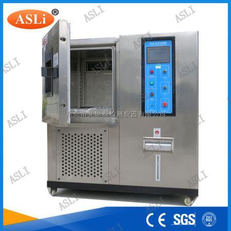 硬盘电路板检查恒温恒湿实验箱-东莞市艾思荔检测