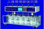 六杯智能药物溶出度仪RCZ-6C3