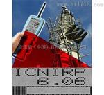 電磁輻射分析儀套裝EMF-4【滿足GB8702標準,咨詢】