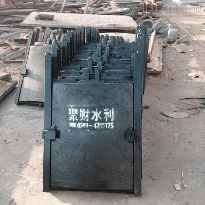 铸铁闸门技术条件