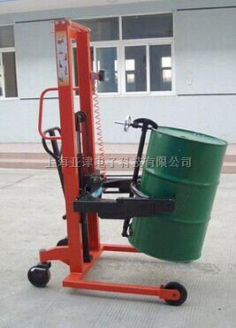 手动倒桶秤倒料车叉车电子秤抱箍式油桶搬运装卸车