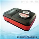 GDYS-104TN便携式总氮测定仪