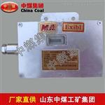 GWH300红外温度传感器,GWH300红外温度传感器厂家直销