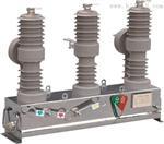 10kV户外高压真空开关zw32-12-普通手动操作