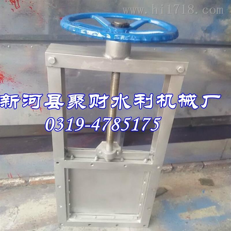 PZ型机闸一体式铸铁闸门价格