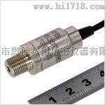 优惠出售日本美蓓亚 复合压用压力传感器 NS30T系列