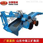 ZWY-80/30.75G轮式扒渣机,ZWY-80/30.75G轮式扒渣机厂家