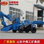 ZWY-80/45L履带式扒渣机,ZWY-80/45L履带式扒渣机厂家直销