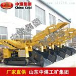 ZWY-120/55L履带式扒渣机,ZWY-120/55L履带式扒渣机厂家直销