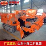 ZWY-180/79L斜巷履带式扒渣机,ZWY-180/79L斜巷履带式扒渣机厂家