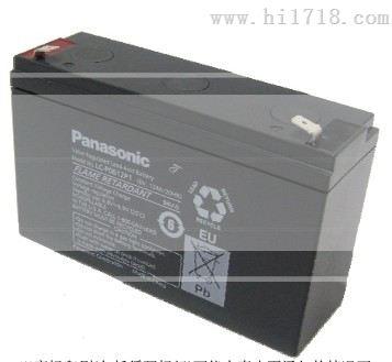 松下蓄电池LC-PA1212ST铅酸电池12V12AH参数
