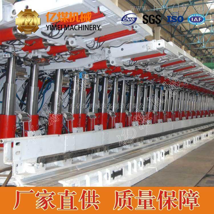 支撑掩护式液压支架-山东亿煤机械装备制造有限公司