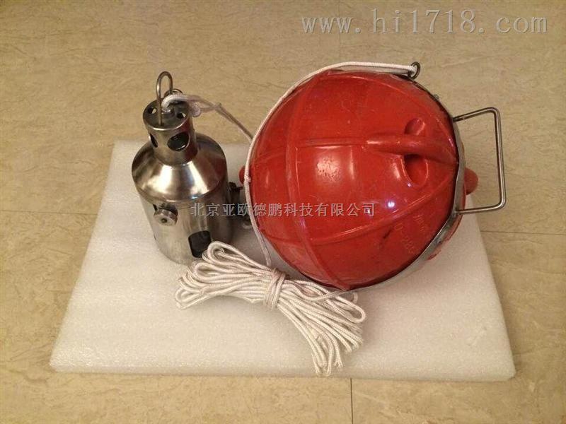 表层油类分析采水器,水质采样仪 型号:DP-CC9