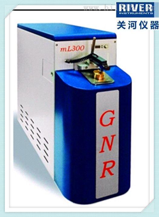火花直读光谱仪 GNR-S3