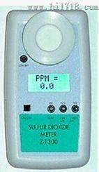 美国ESC便携式Z-1300二氧化硫SO2检测仪