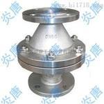 GZW-1阻爆燃型管道阻火器 上海炎唐