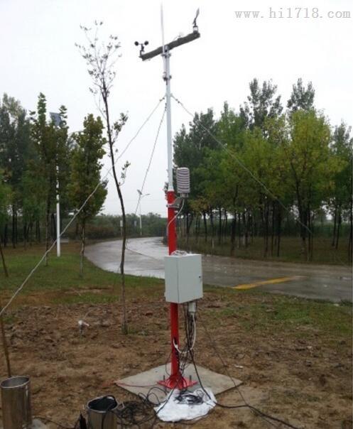 径流小区气象观测站 JZ-9