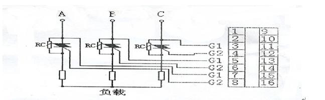 kcb-a晶闸管触发器接线图