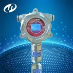 订制型固定式氯化氢检测仪TD500-HCL-SH 高浓度气体如何检测?