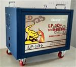 生产用SF6定量检漏仪氦检漏仪