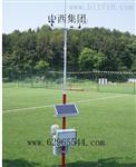 自动气象站对风向、风速、雨量、气温、相对湿度、气压、太阳辐射、土壤温度、土壤湿度等九个气象要素监测