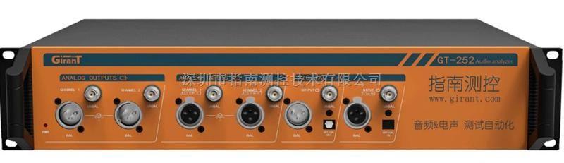 音频测试仪gt-252(完美替代ap515/apx515音频测试仪)