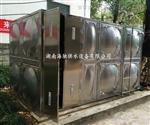 水箱自动加压变频泵