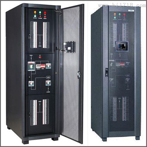 ups电源精密配电柜列头柜ups不间断电源输入输出配