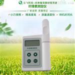 YF-YL01叶绿素测定仪厂家直销价格 河南云飞科技