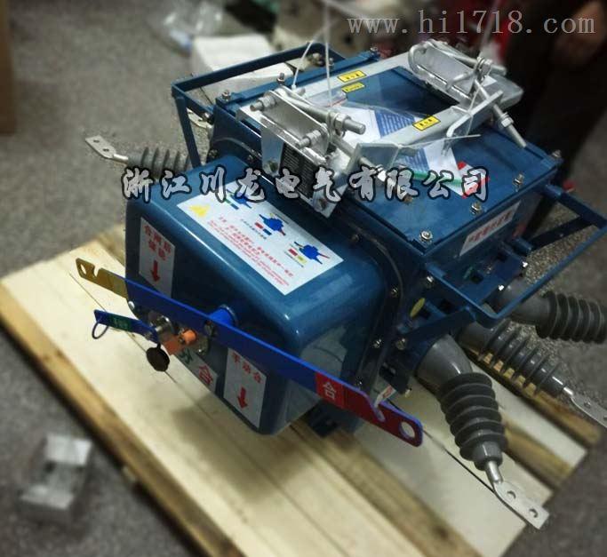 fzw28-12f电压电流型智能分界断路器带看门狗